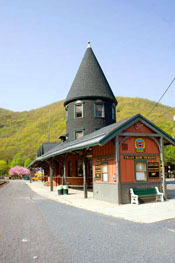 Train Station / Visitors Center